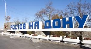 Турция готова инвестировать в строительство заводов по производству муки в Ростовской области