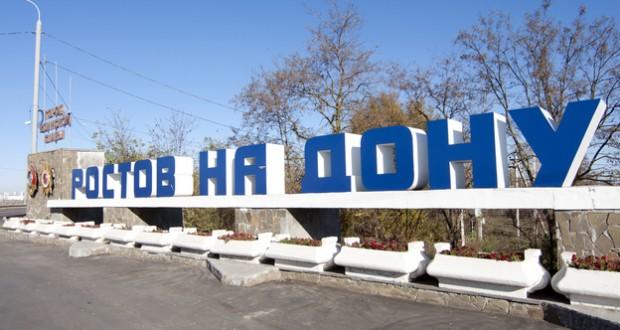 Крупнейший завод по переработке  льна будет построен в Ростовской области