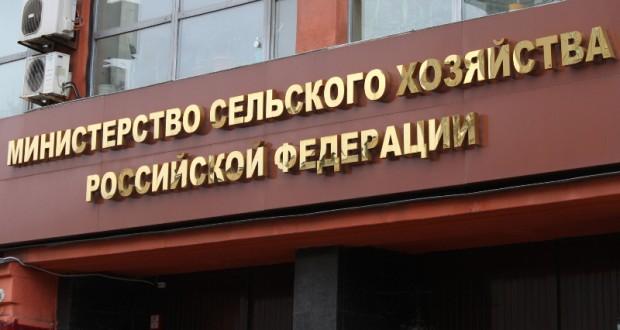 Джамбулат Хатуов призвал банки и регионы ускорить работу по выдаче льготных кредитов
