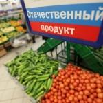 16 по 17 июня 2016 года в РГАУ-МСХА им. К.А. Тимирязева (г. Москва) состоится VII международный форум «Продовольственная безопасность»