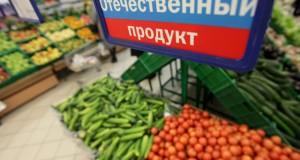 Россия создаст национальную систему управления качеством продовольствия