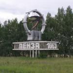 Губернатор Пензенской области дал поручение разработать «дорожную карту» повышения урожайности сельскохозяйственных культур