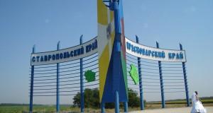 На Ставрополье внезапный град повредил тысячи гектаров полей