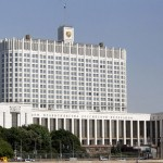 Председатель Правительства РФ Дмитрий Медведев: «Мы продолжим работу по развитию агрострахования»