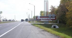 Воронежская область становится общероссийским лидером по производству молока