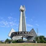 В Астраханской области активно ведется сбор урожая раннего картофеля
