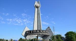 В Роспатенте зарегистрировали бренд «Астраханская вобла»