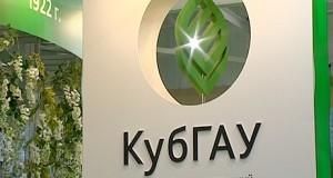 Bayer открывает доступ студентам КубГАУ к передовым практикам агропромышленной отрасли