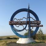 После дождей минсельхоз Саратовской области не устраивает состояние посевов в Правобережье