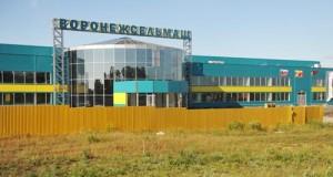 «Воронежсельмаш» провел круглый стол, посвященный взаимодействию аграриев региона и АО «Росагролизинг»