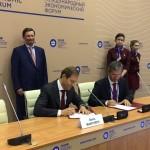 Специнвестконтракт между CLAAS и правительством России  подписан в Санкт-Петербурге