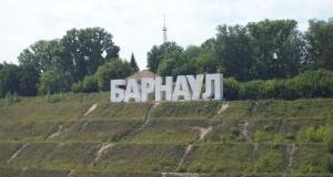 Власти Алтайского края намерены ввести режим ЧС из-за засухи