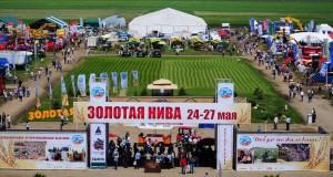 Завершилась работа одного из масштабных выставочных проектов Юга России — XVII агропромышленной выставки «Золотая Нива»