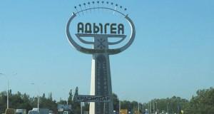 В Адыгее создали союз производителей адыгейского сыра