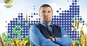 Дмитрий Потапенко выступит в качестве экспертного спикера на форуме «Точка роста» в рамках VI международного аграрного форума «АгроЭкспоКрым»