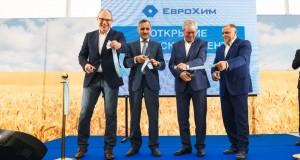 Новый клиентский центр «ЕвроХима»открылся в ст. Старовеличковской
