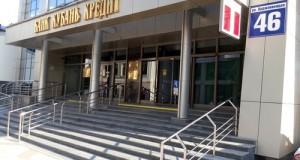 Банк «Кубань Кредит» поддерживает предприятия АПК