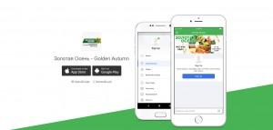 Обновленное мобильное приложение «Золотая осень» доступно для скачивания