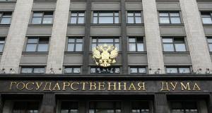 Законопроект Минсельхоза по совершенствованию госнадзора самоходных машин прошел первое чтение в Госдуме