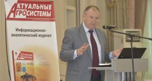В Ростове-на-Дону состоялась научно-практическая конференция «Современные технологии фитозащиты»