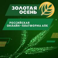 Онлайн-платформа АПК «Золотая осень»