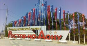 На Дону строится крупнейший в мире завод льняного масла