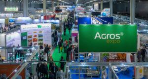 Выставка АГРОС переносится на май 2021 года