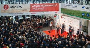 На «ЮГАГРО 2021» открыта регистрация посетителей